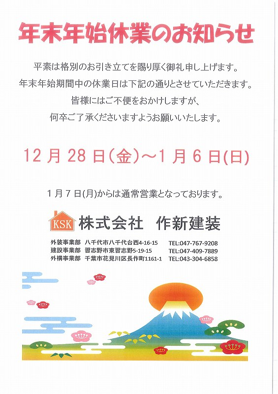 https://www.sakushinreform.com/blog/20181204142615909_0001.jpg