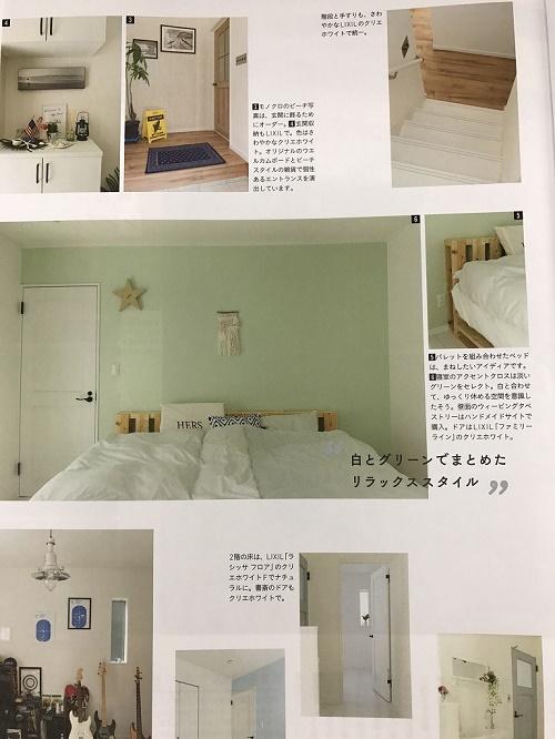 https://www.sakushinreform.com/blog/IMG_4691.jpg