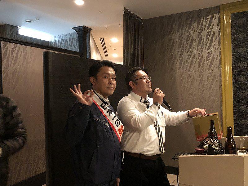 https://www.sakushinreform.com/blog/IMG_7848.jpg